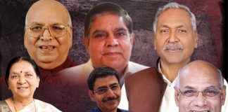 new governor appointed by president ramnath kovind