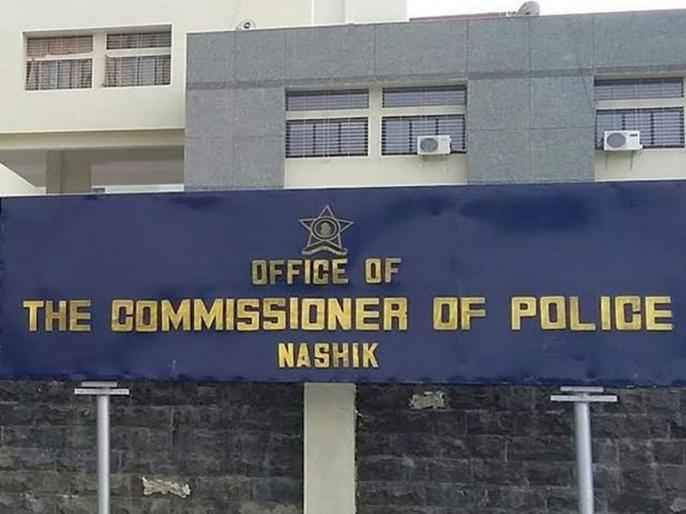 police-commisioner-office_201901188530
