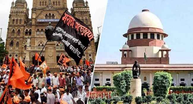 The Maratha reservation final hearing will be held in the Supreme Court on Wednesday