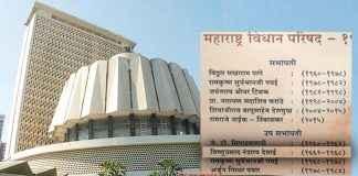 vidhan bhavan