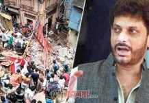 waris pathan slams on government on dongri building collapse