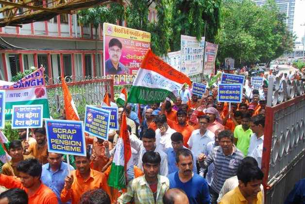 Western Railway Mazddoor Sangh took a meeting in front of Divisional Railway Manager' s office to protest Privatization