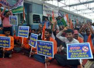 The Strike Front by the Western Railway Workers Association
