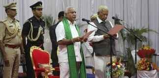 Preparations for establishment of BJP government started in Karnataka
