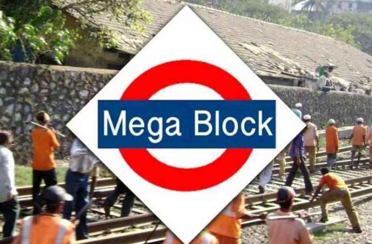 Mega blocks all three lines trains