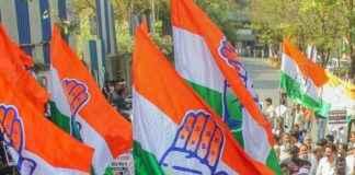 congress party start mahapardafash yatra