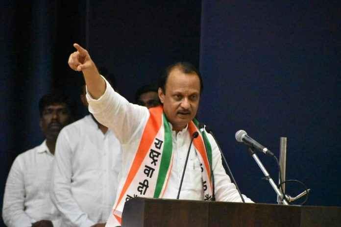 ncp shivswarajya yatra in ajit pawar says promise loan waiver if comes in power