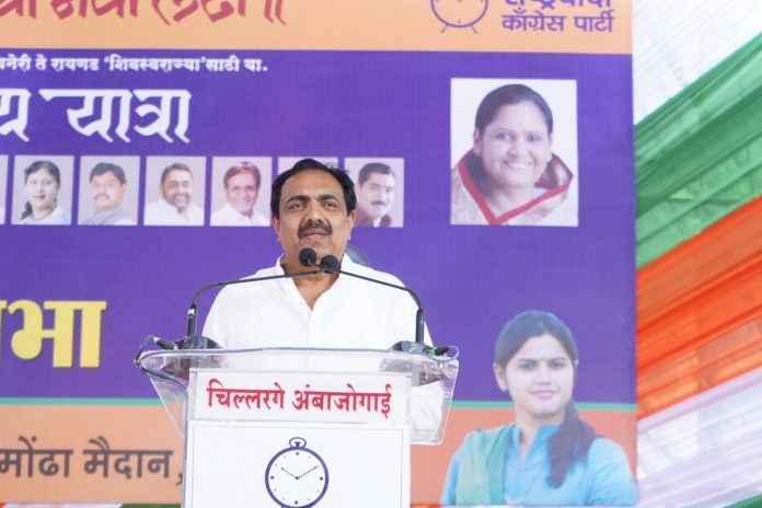 Jayant Patil says BJP has set up a market for partition