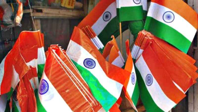 plastic National flag banned in mumbai