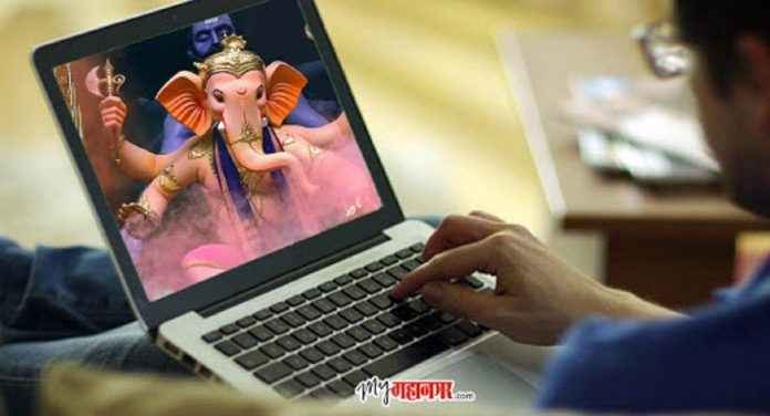 online registration start for permission of ganpati mandals in Mumbai