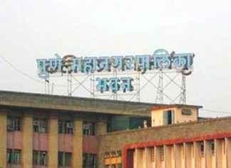 Pune-Muncipal-Corp-