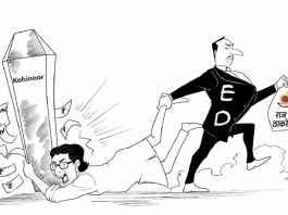 raj thackeray ed case;memes viral on social media