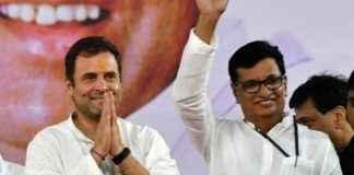 baladaheb thorat with rahul gandhi