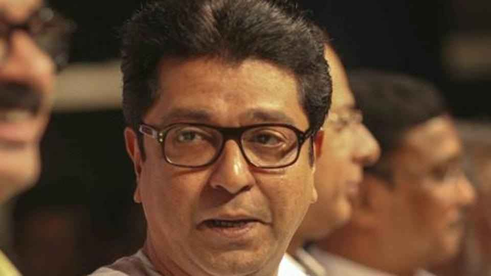 mns raj thackeray sent a letter to the electricity regulatory commission