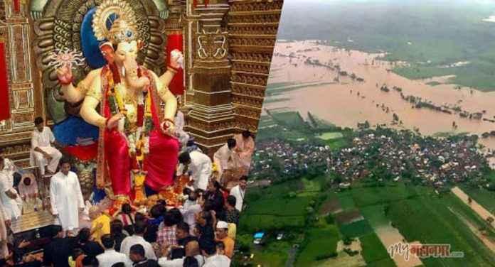 lalbaugcha raja mandal to give 25 lakhs for flood hit relife