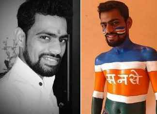 mns party worker suicide because ED issued notice of inquiry