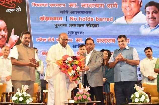 narayan rane auto biography published sharad pawar nitin gadkari 10