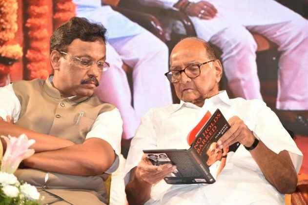narayan rane auto biography published sharad pawar nitin gadkari 7