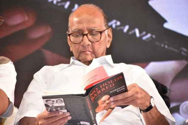 narayan rane auto biography published sharad pawar nitin gadkari 8
