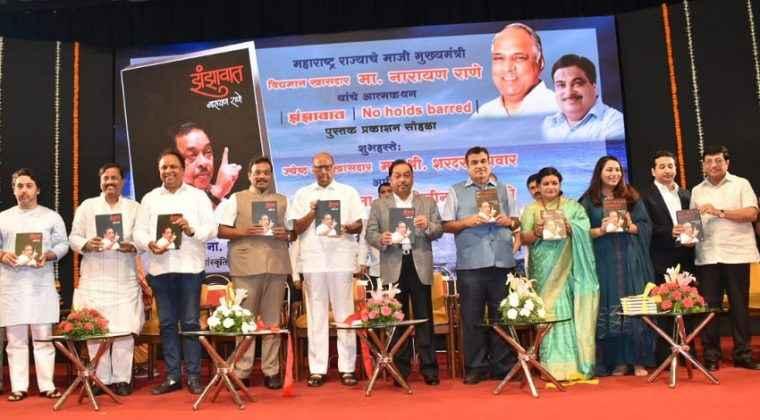narayan rane auto biography published sharad pawar nitin gadkari 9