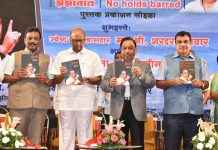 narayan rane auto biography published sharad pawar nitin gadkari feature image