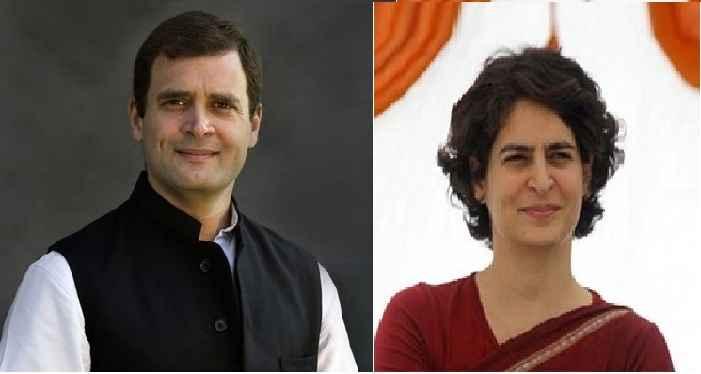 rahul gandhi and priyanka gandhi support p chidambaram