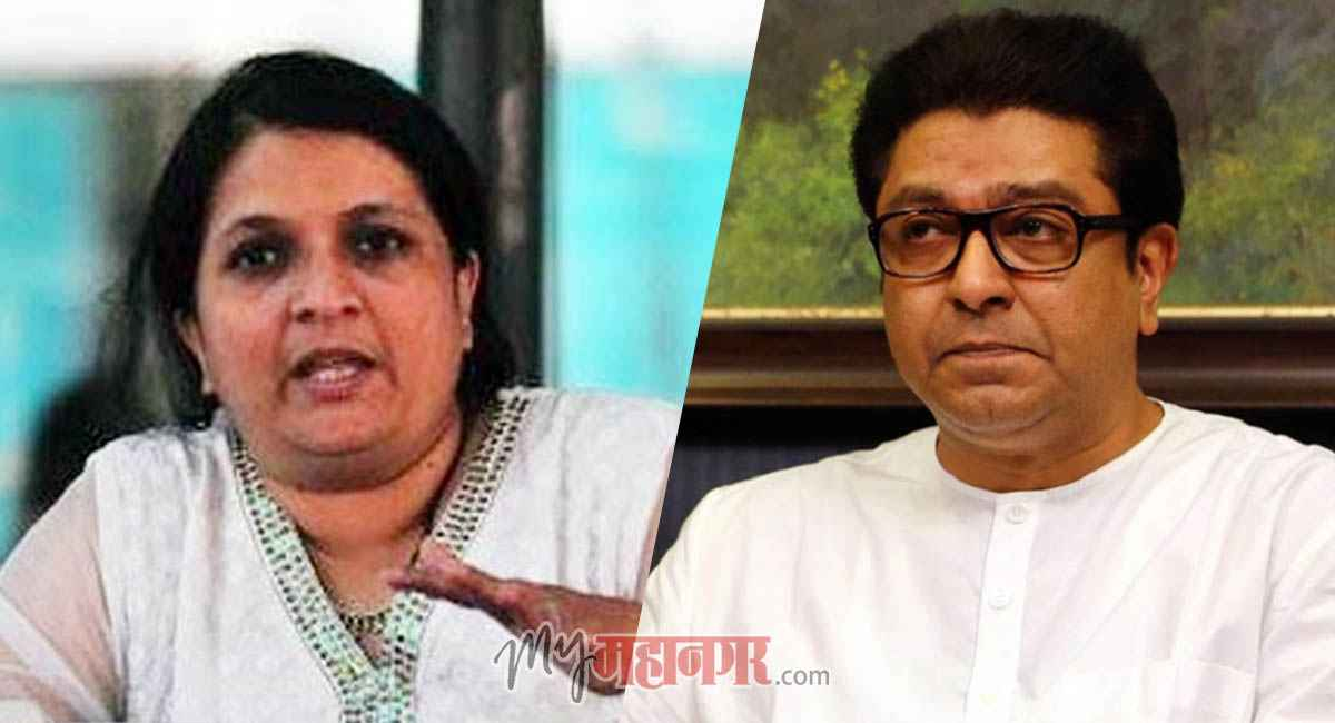 raj thakarye and anjali damania