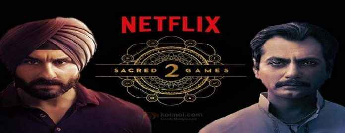 marathi actress amruta subhash to play role in the netflix series sacred games 2
