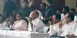 sharad pawar gather aid to flood victim