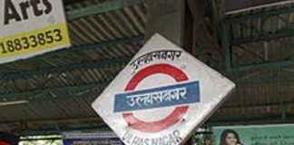 possibility of a linguistic dispute in ulhasnagar