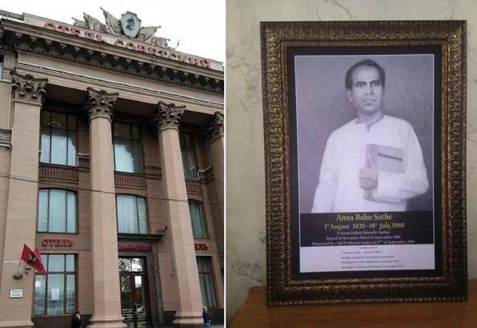 annabhau sathe's oil painting displayed in moscow hotel for his birth centenary