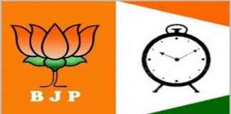 BJP-and-NCP-11
