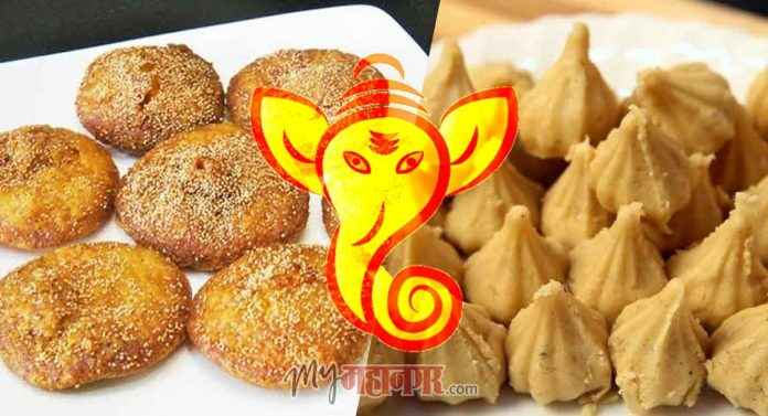 ganesh chaturthi special Sweet recipes