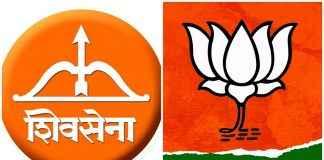 SHIV SENA and BJP Kalyan seat