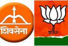 shiv sena wants bjps kalyan west constituency in assembly election 2019
