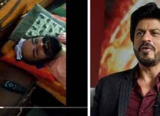SRK1 to fan