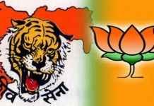 Shivsena-BJP