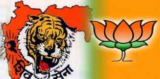 bjp target shivsena in standing committee meeting