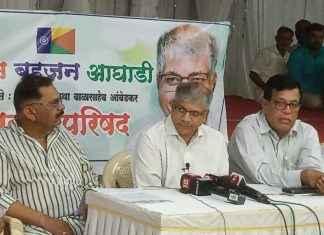 VBA Prakash Ambedkar