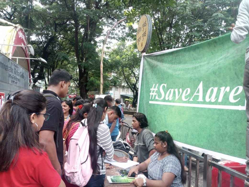save aarey campign by ruia college students
