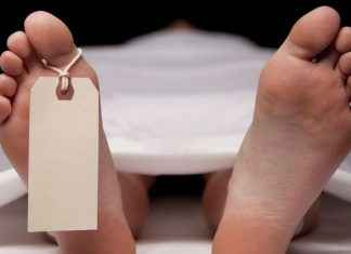 the body of the missing woman was found in ulhasnagar