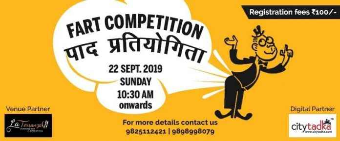 fart competition in surat
