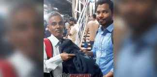 honest railway passenger has returned important documents and cash