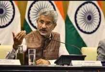 foreign minister s jaishankar