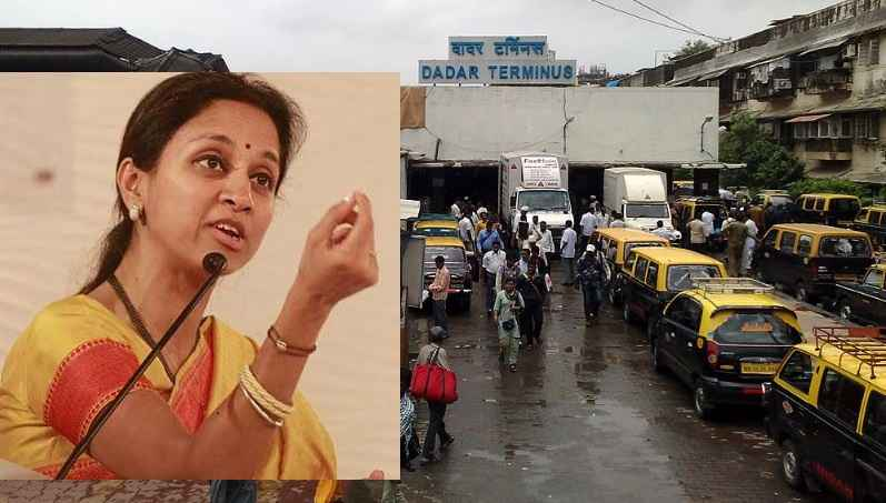 ncp mp supriya sule angry on taxi driver at dadar railway station
