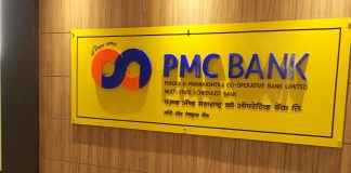 reserve bank of india extended directions on punjab and maharashtra co-operative bank till december 31