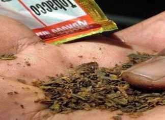 Tar-nicotine levels are not reported on tobacco packages