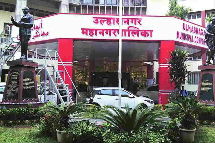 Ulhasnagar municipal office
