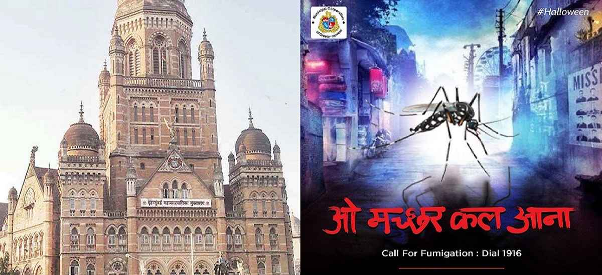BMC raising public awareness in Bollywood style for civic issues