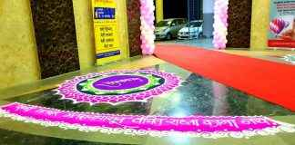 Maharashtra vidhan sabha election 2019 voting